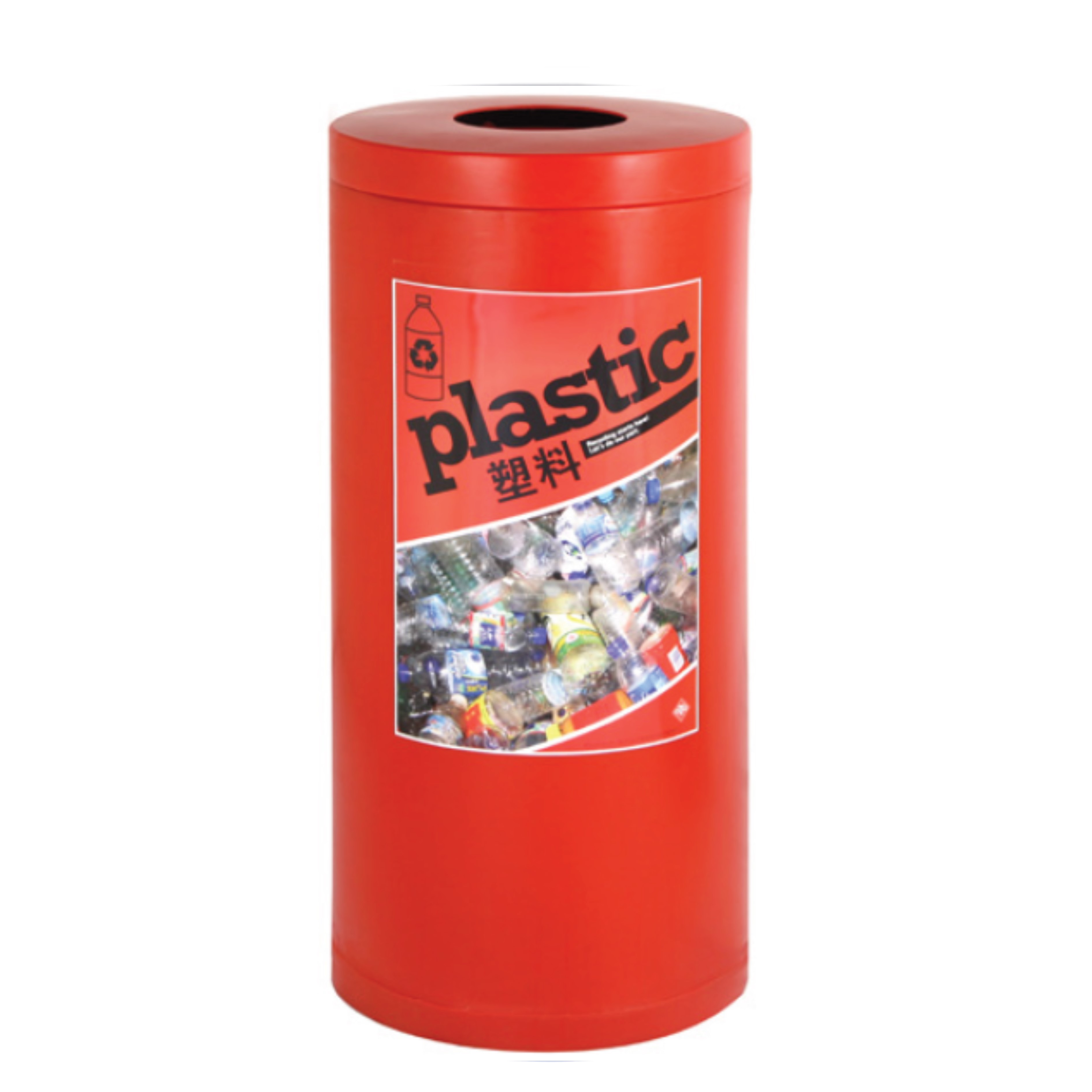 NAS - PLASTIC