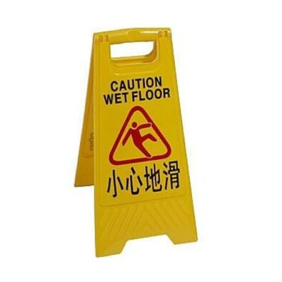 Caution Wet Floor 1