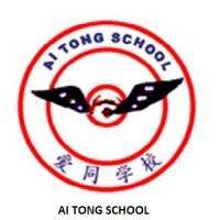 Ai Tong Sch