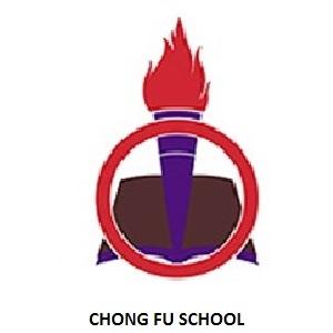 Chong Fu Sch