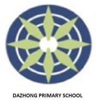 Dazhong Pri Sch