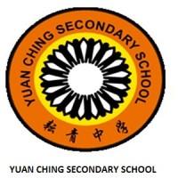 yuan ching sec