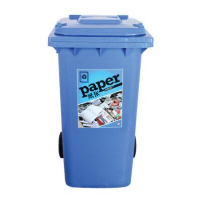 blue plastic recycling bin