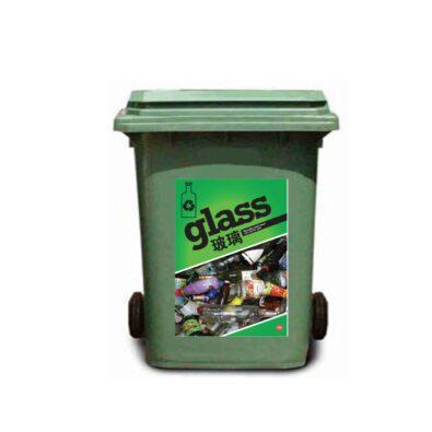 glass plastic recycling bin